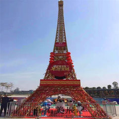 The Eiffel Tower is a Paris tower 3-50 m