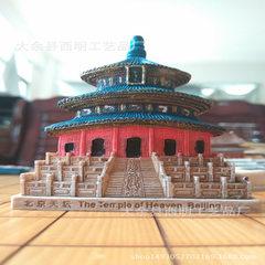 厂家定做中国外国旅游纪念品家居饰品景点创意冰箱贴 树脂工艺品 z93