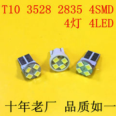 Led car lamp T10 1210 4SMD highlights Led wide lam T10 glue down