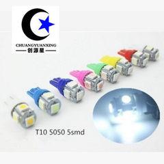 热销汽车LED灯T10 5050 5SMD示宽灯/仪表灯/阅读灯/5头指示 W5W