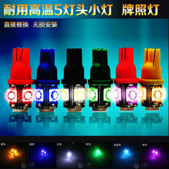 Led car lamp T10 1210 4SMD highlights Led wide lam It`s 0.5 yuan with the line foot