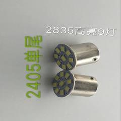 厂家直销  货车LED中灯泡  1156 转向灯12/24v,2405中灯泡 白