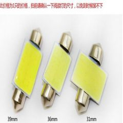 22SMD LED auto lamp manufacturers produce and supp White, red, blue, green and yellow