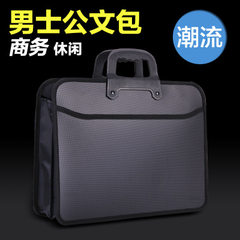 Chuangyi double hand briefcase business bag pp mat black