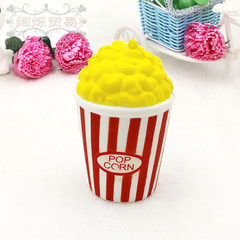 Slow rebound squishy new product PU simulated popc A popcorn 12 * 7.5 cm