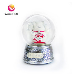 Manufacturer`s direct selling lejia silver cash ca silver 11.5 * 17.5 cm