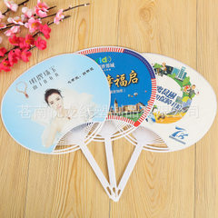 Manufacturers sell gifts advertising fan customize color custom