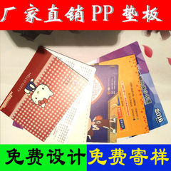 Creative advertising to promote students plastic p custom custom