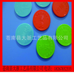 Customized PP pad plastic pad pad customized handw custom custom