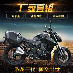 润玛双缸水冷350摩托车男跑车 幻影400可上牌重机车国产Z1000街车