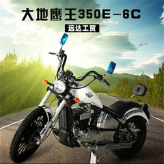 厂家直销太子摩托车大地鹰王摩托车 批发大排量摩托跑车重型机车