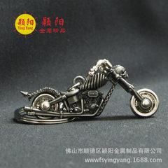 Spot cool Halley skeleton motorcycle key ring skel cyan