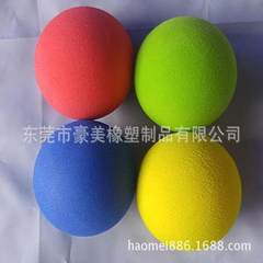 Factory direct sale EVA toy ball amusement park to yellow 60 mm