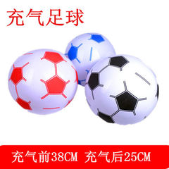 2018 World Cup football inflatable ball beach ball Blue and white football