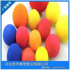 Manufacturer wholesale high density sponge ball so A variety of 24