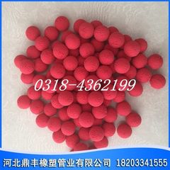 Manufacturer wholesales high density sponge ball s A variety of 24