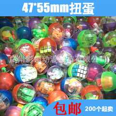 2-yuan oval egg 47*55mm toy egg 2-yuan coin egg tw 47 * 55 mm