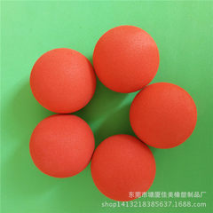 Rubber ball rubber ball rubber band ball primary s A variety of