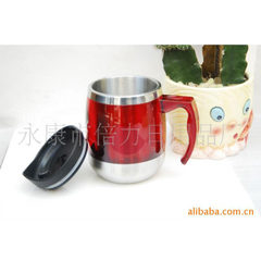 Supply the gift cup advertising cup thermos cup fa red 401-500 ml
