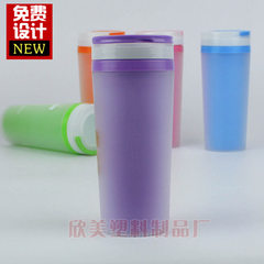 Manufacturer custom-made advertising cup advertisi purple 301-400 ml
