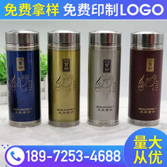 Custom double - ring stainless steel purple sand t golden 300 ml
