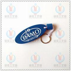 厂家批发定做精美EVA拖鞋挂件钥匙扣可定制钥匙扣促销赠品钥匙扣