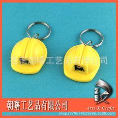 安全帽钥匙扣,安全帽挂件,头盔钥匙扣,ABS塑料钥匙扣