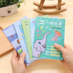 T kindergarten exercise book Chinese math pinyin t Pinyin exercise book