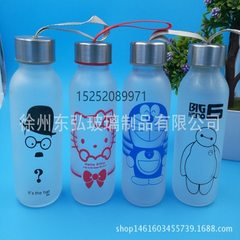 300ml advertising cups with various patterns are a 301-400 ml