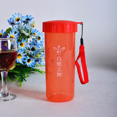 Creative gift plastic cup customized advertising w red 401-500 ml