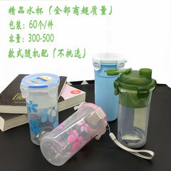 New simple plastic cup high quality plastic four-b 301-400 ml