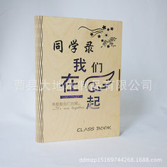 Classic B5 school anniversary book for children`s  50