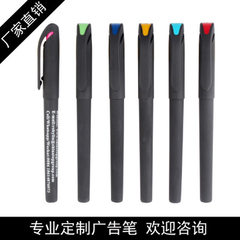 Frosted carbon pen spray rubber office neutral pen The 0.5 mm