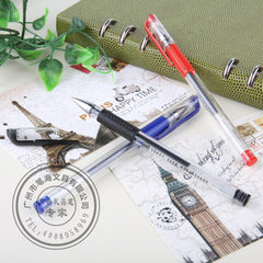 Neutral pen LOGO making signature pen commercial b The 0.5 mm