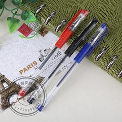 签字笔 商务黑色水笔 广告塑料中性笔订做 广州宝珠笔厂 LOGO制作 0.5mm