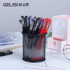 格立思中性笔批发黑色学生商务签字笔蓝色0.5MM子弹头红色水笔 子弹头黑色