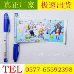 Supply neutral pull-pen pen pen pen pen pen pen pe The bullet type (0.7)