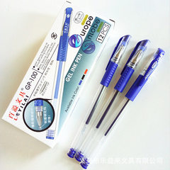 Small European standard neutral pen 0.5mm bullet h The 0.5 mm