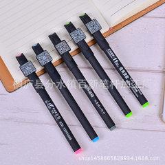 二维码笔签字广告笔定制 创意款水性笔中性笔定制碳素笔水笔批发 0.5mm