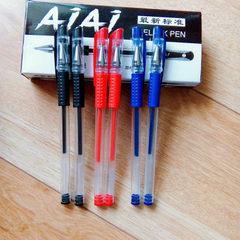 厂家批发欧标 中性笔 笔 办公签字笔 针管子弹头性0.5MM中性笔 0.5mm