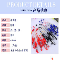 Neuter pen wholesale signature pen ink black 0.5 b The 0.5 mm