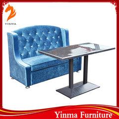 美式复古西餐厅卡座沙发酒吧咖啡厅桌椅甜品店奶茶店餐桌椅组合