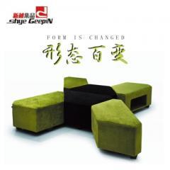 Curved card seat semi-circular islander sofa table Multicolor optional 2400 * 1100 * 600 d h diameter