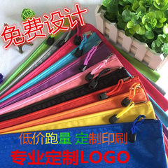A4pvc archive bag waterproof pen bag canvas custom blue