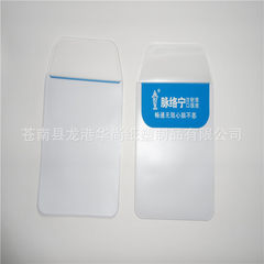 The manufacturer specializes in producing PVC medi white
