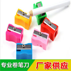Small square pencil sharpener plastic pencil sharp The pencil sharpener has a random color