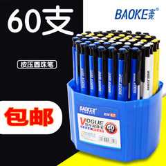 60 pieces of bock barrel loaded with B38 press the The bullet type (0.7)