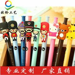 厂家定制圆环笔铅笔眼影笔卡通笔头笔帽笔盖笔贴配件来图定制定做 来图定做