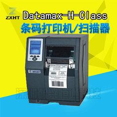 供应条码打印机Datamax-H-Class条码设备 扫面器 多功能打印机