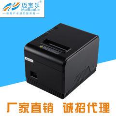 热敏票据打印机USB接口收银 超市厨房打印机80mm网口标签打印 XP-Q200